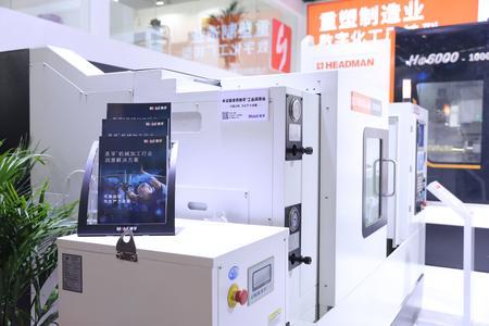埃克森美孚助力参展的机床企业可靠运转,为生产力添翼.JPG