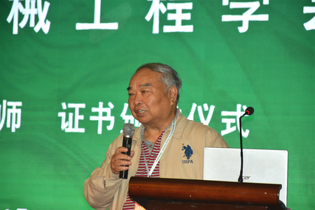 中机维协设备工程分会、上海市机械工程学会设备维修专委会刘林祥会长.jpg