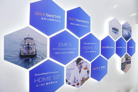 埃克森美孚展示的燃油、润滑油及服务.jpg
