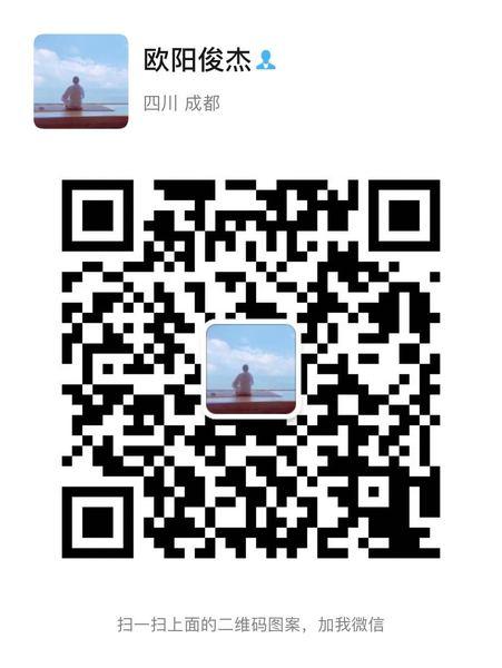 微信图片_20200508173223.jpg