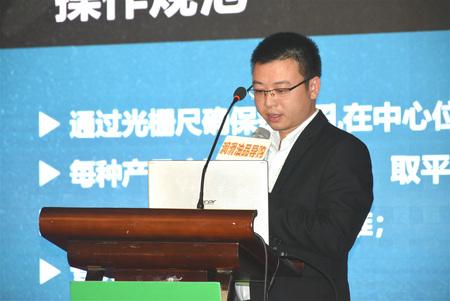 5 佛山市铂索润滑材料app下载千赢手机app下载总经理赵志强先生-ps.jpg
