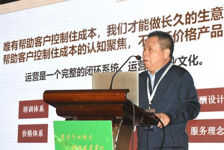 2 行业专家杨晓先生-ps.jpg