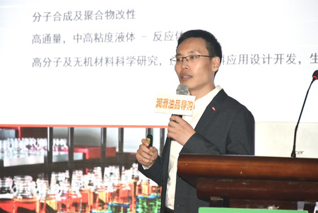 7 陶氏化学特殊化学品资深技术专家崔道泉先生-ps.jpg